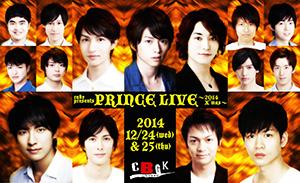 PRINCE_s