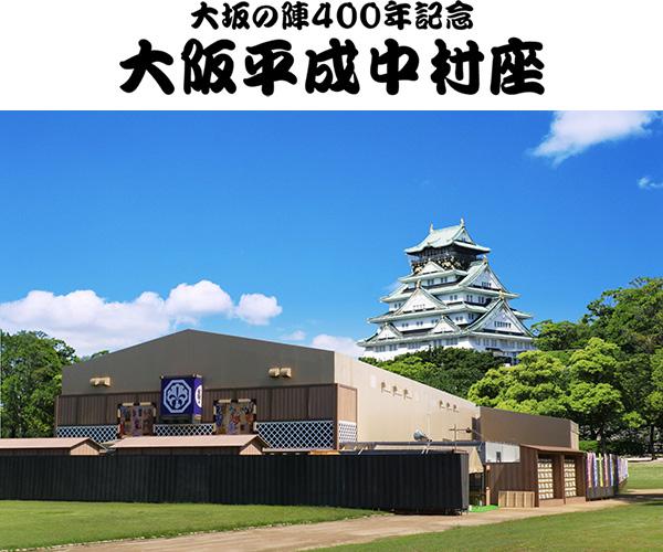 1508_nakamurazajpg