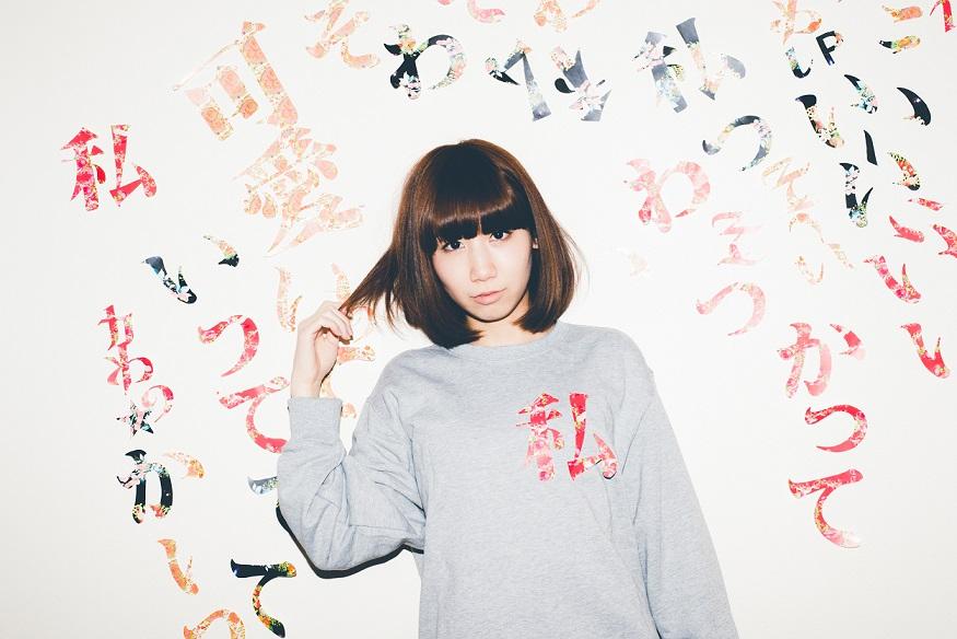 nemo_profile