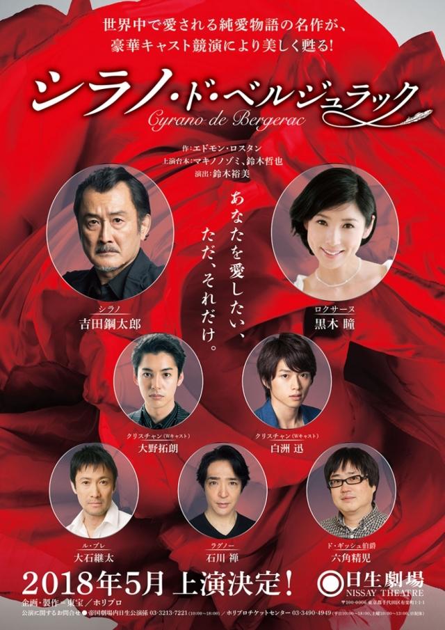 2012.3幻蝶