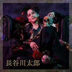 hasegawa-l_01