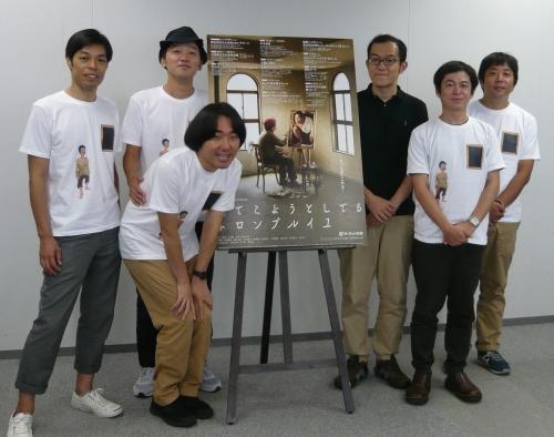 写真左から、石田剛太、土佐和成、本田力、上田誠、永野宗典、諏訪雅