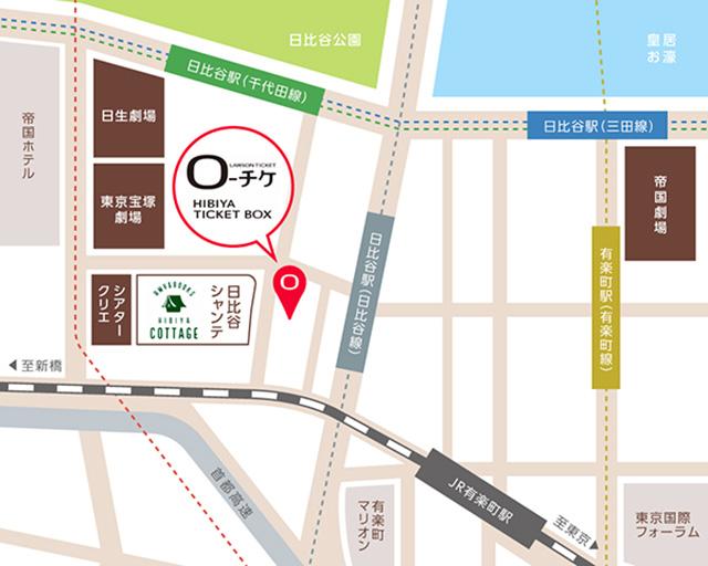 hibiya_map2018s (1)